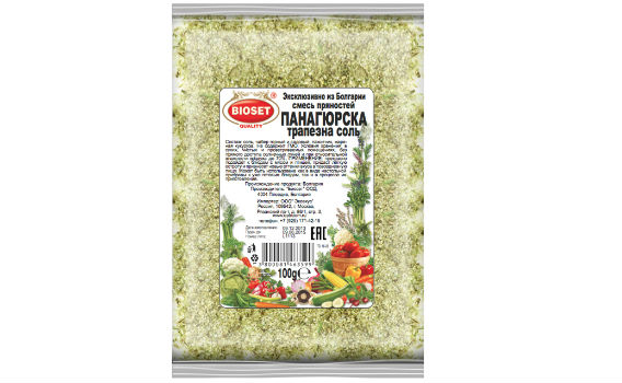 Приправа болгарская «Панагюрска трапезна смесь» от Максима Астахова. 100 гр.
