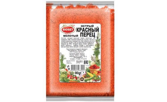 Перец красный острый молотый от Максима Астахова. 80 гр.