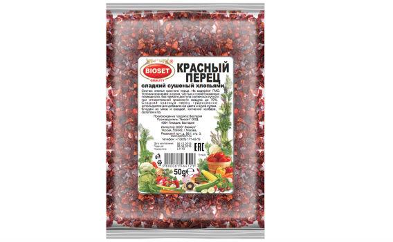 Перец красный сладкий сушеный хлопьями от Максима Астахова. 50 гр.