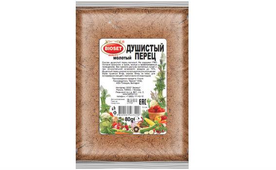 Перец душистый молотый от Максима Астахова. 80 гр.