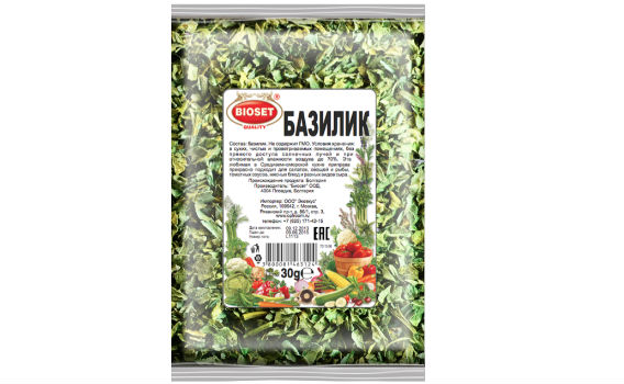 Базилик от Максима Астахова. 30 гр.