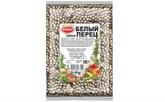 Перец белый семена от Максима Астахова. 60 гр.