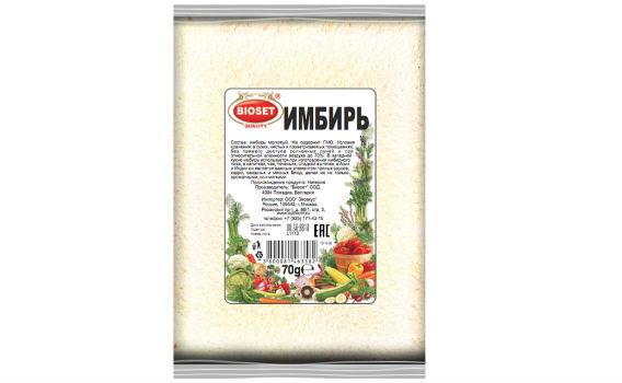 Имбирь молотый от Максима Астахова. 70 гр.