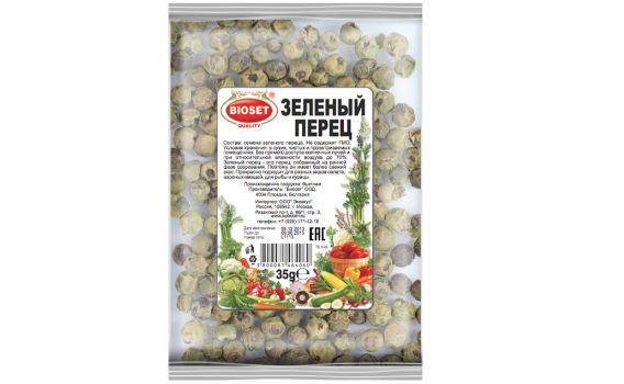 Перец зеленый горошек от Максима Астахова. 35 гр.
