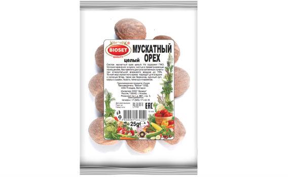 Мускатный орех целый от Максима Астахова. 25 гр.