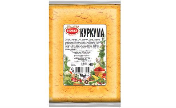 Куркума от Максима Астахова. 70 гр.