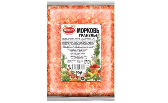 Морковь (гранулы) от Максима Астахова. 80 гр.