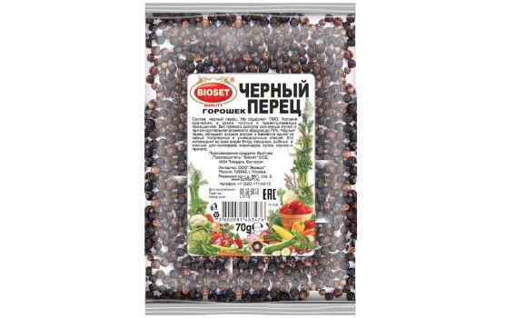 Перец черный горошек от Максима Астахова. 70 гр.