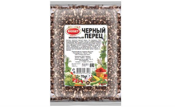 Перец черный молотый от Максима Астахова. 70 гр.