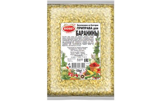 Приправа для баранины от Максима Астахова. 100 гр.