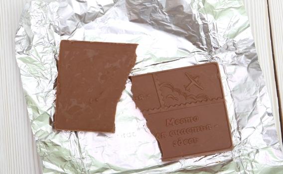 Шоколад молочный СКАЗКИ ВОСТОКА 35% от Натальи Слепневой, 70 гр.
