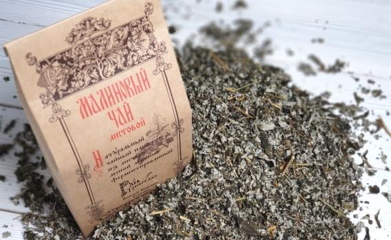 Чай малиновый крупнолистовой от Юлии Лобанок. 100 гр.