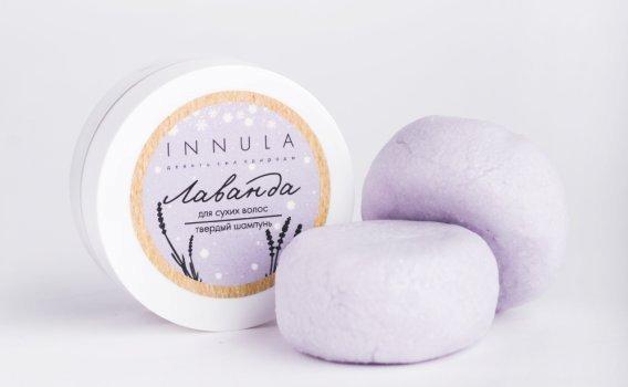 Шампунь твердый Лаванда для сухих волос от Инны Асадуллиной, 50 гр.
