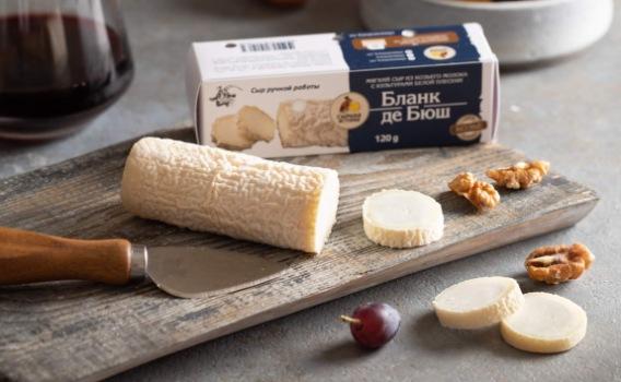 Сыр Бланк де Бюш из козьего молока от Елены Орловой, 120 гр.