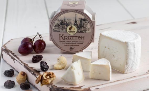 Сыр Кроттен от Елены Орловой, 105 гр.