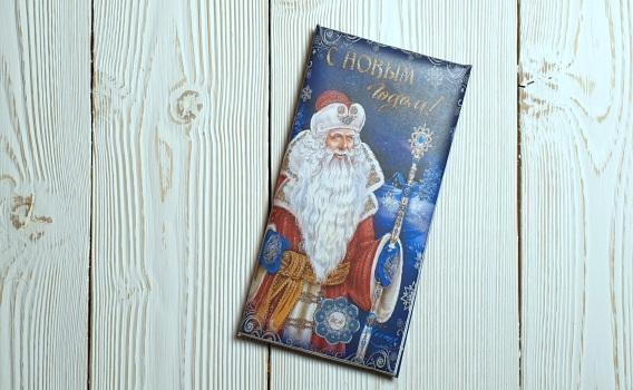 Шоколад темный Аромат Рождества 65 % от Натальи Слепневой, 70 гр.