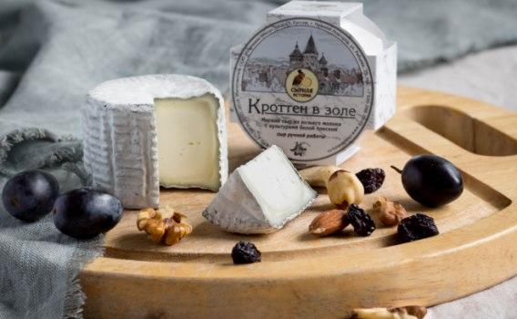 Сыр Кроттен в золе от Елены Орловой, 105 гр.